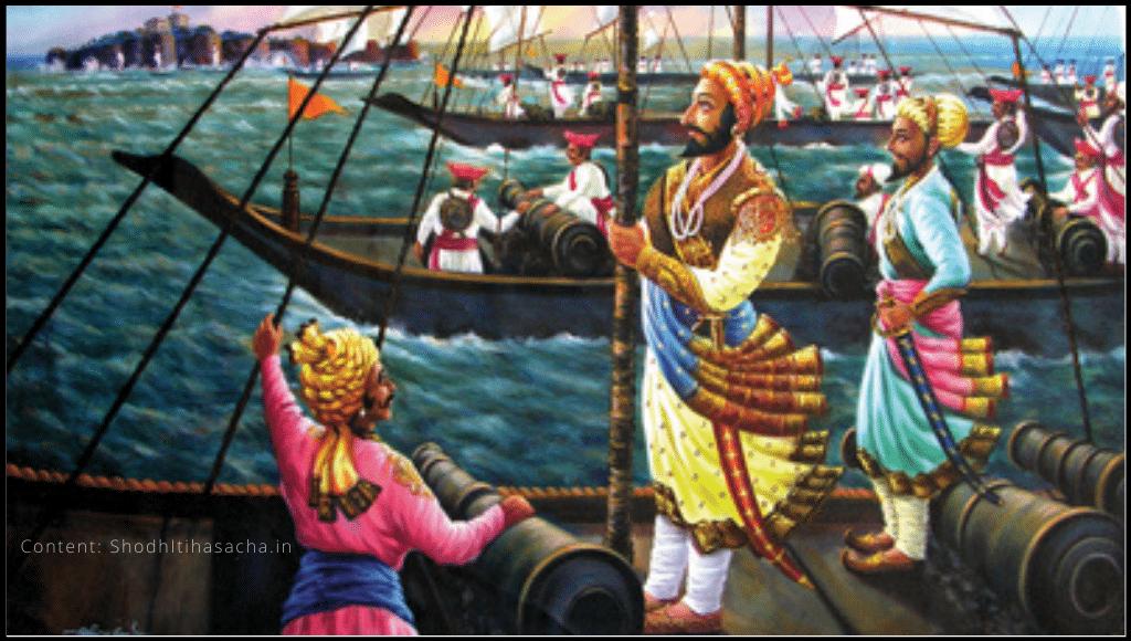 hindavi swarajya vyapar dhoran