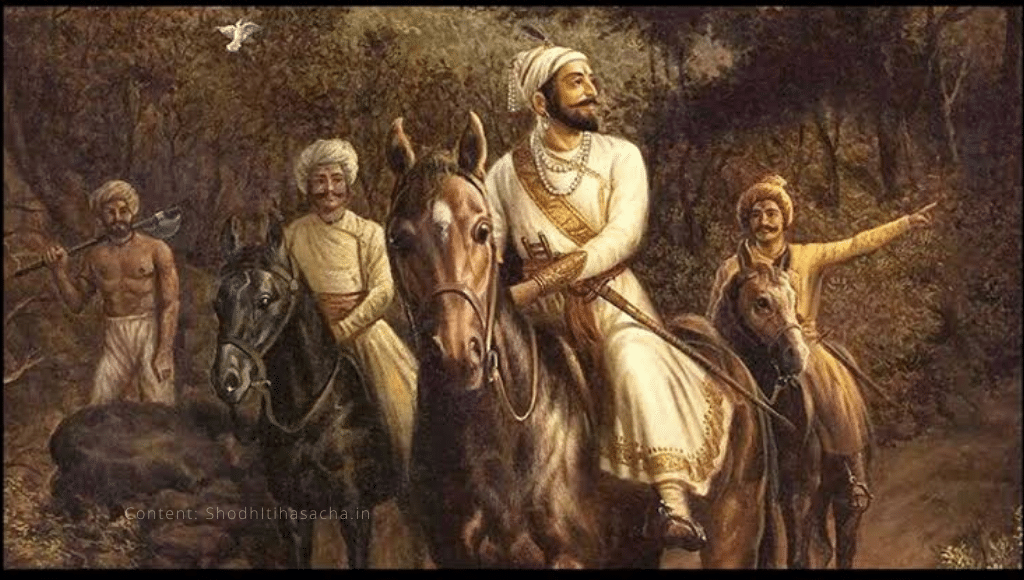 mumbai vyapari kendra shivaji maharaj