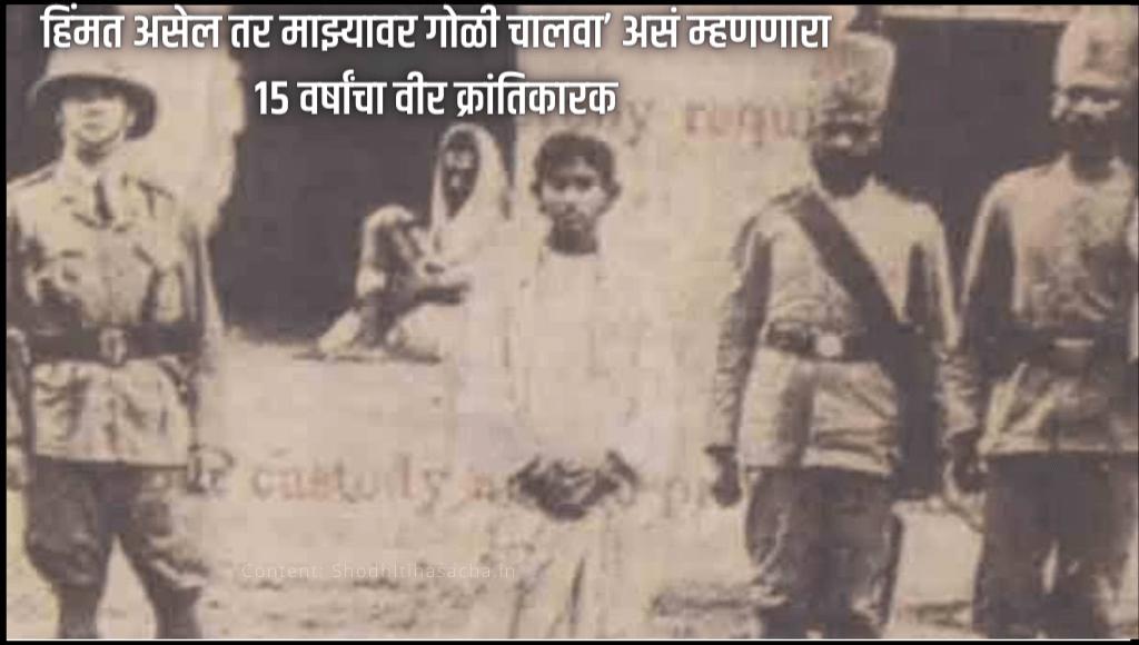 himmatwan shirishkumar