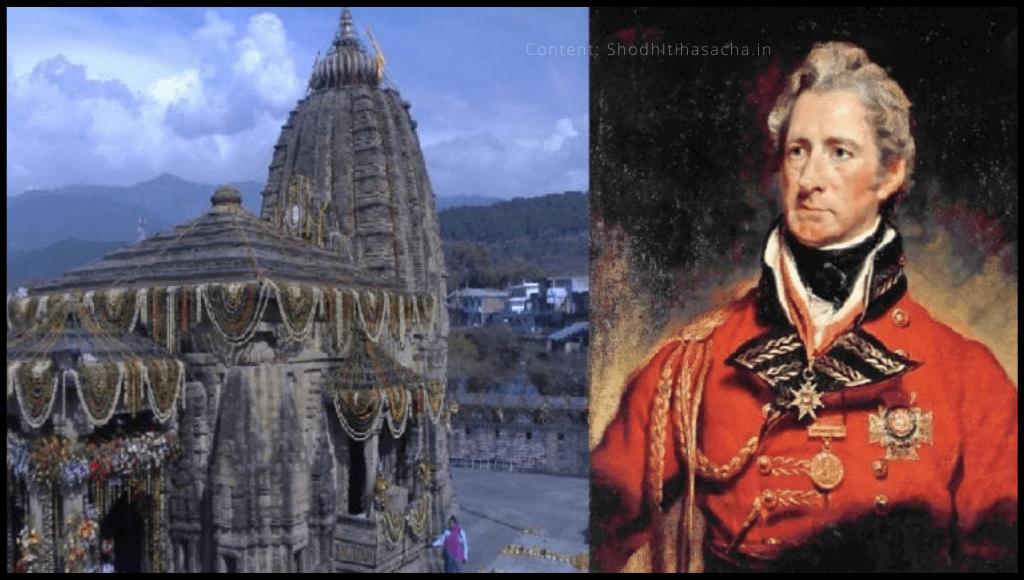 mahadevachi upasana karnara adhikari